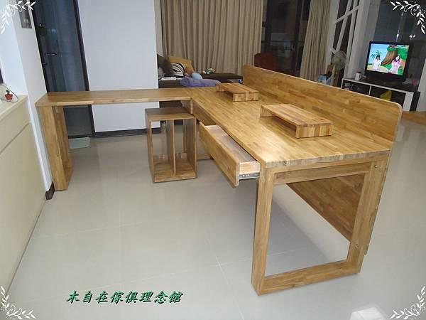 柚木L型書桌1