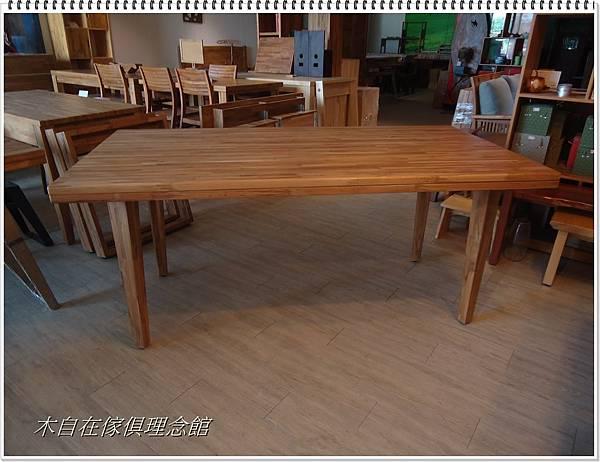 柚木八字腳餐桌1.JPG