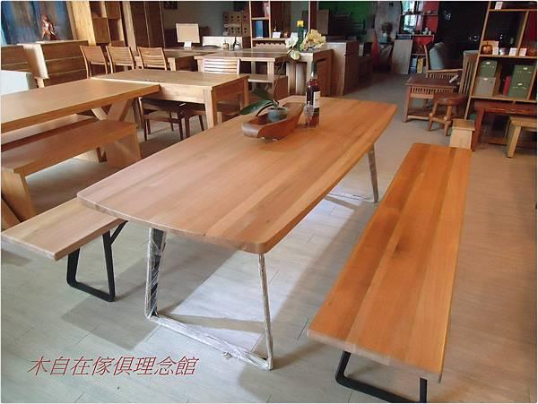 橡木餐桌椅1.JPG