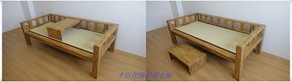貴妃床4.jpg