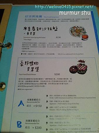 507777384_副本.jpg