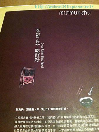 507777408_副本.jpg