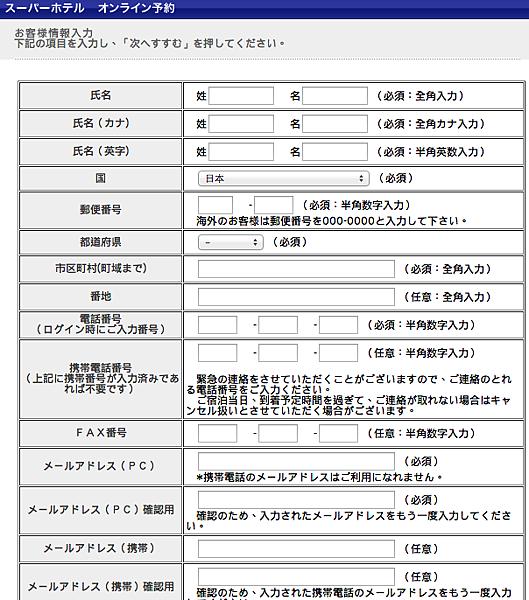 螢幕快照 2014-05-20 下午12.04.15.png