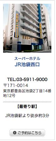 螢幕快照 2014-05-20 下午12.01.33.png