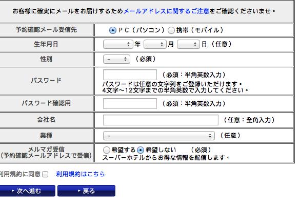 螢幕快照 2014-05-20 下午12.04.38
