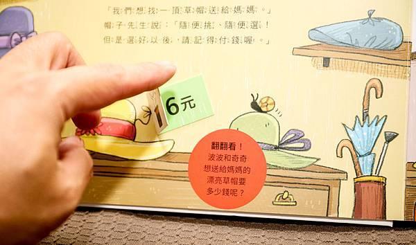 VIN_4982.jpg