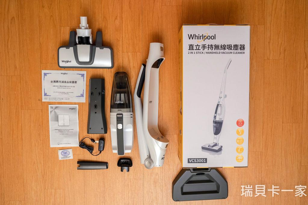 惠而浦VCS3001吸塵器 (83).jpg