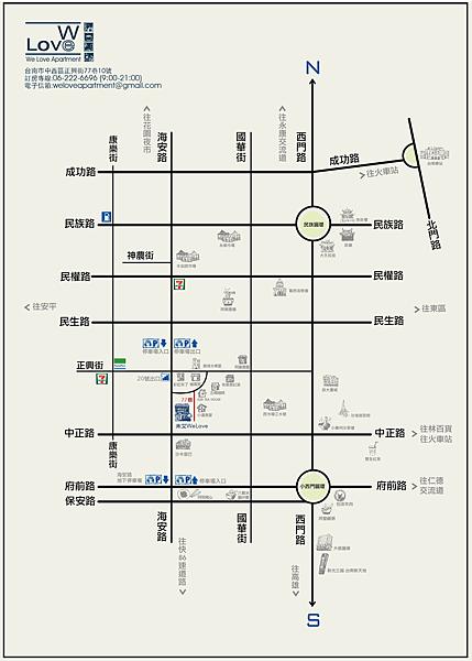 未艾公寓地圖.png