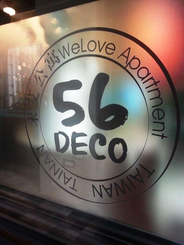 56 logo.jpg