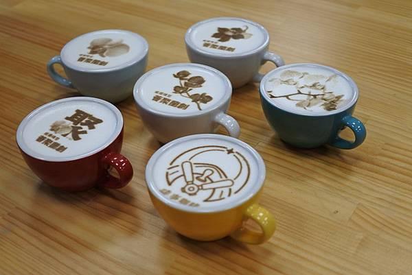 咖啡創意拉花 啡事咖啡 蘭創館