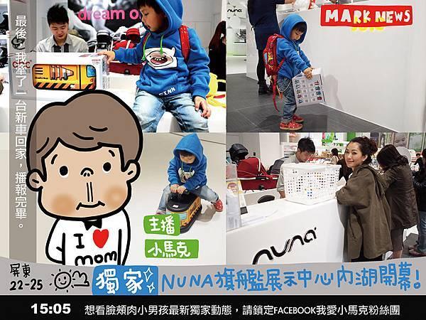 NUNA8.jpg