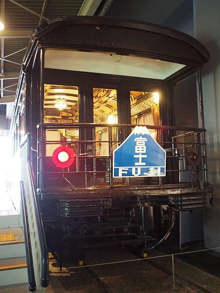 P1011993.JPG