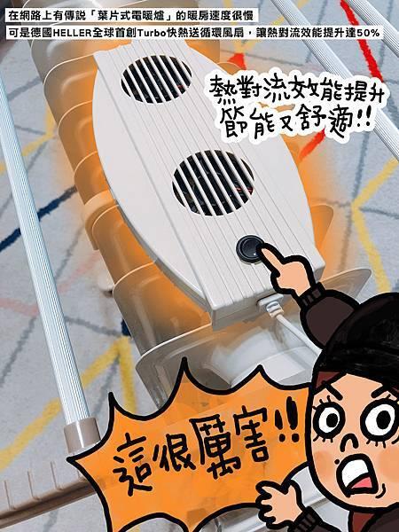 嘉儀插圖5.jpg