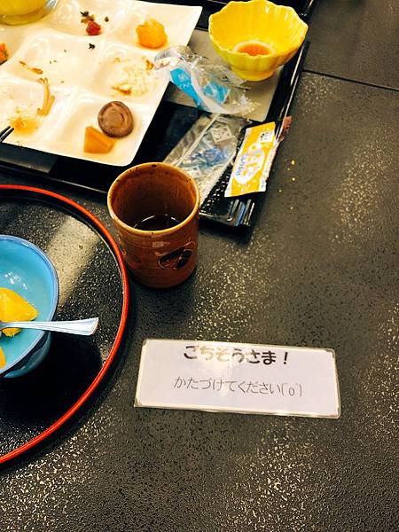 IMG_4115 2.JPG