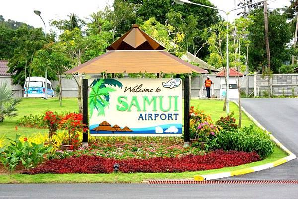 Koh-Samui-Airport-0001.jpg
