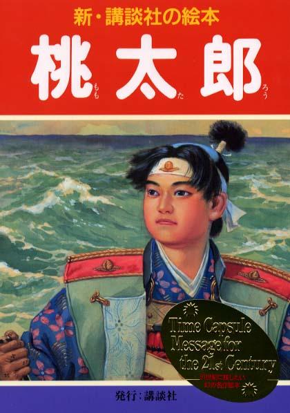 為何日本人也欣賞王建民