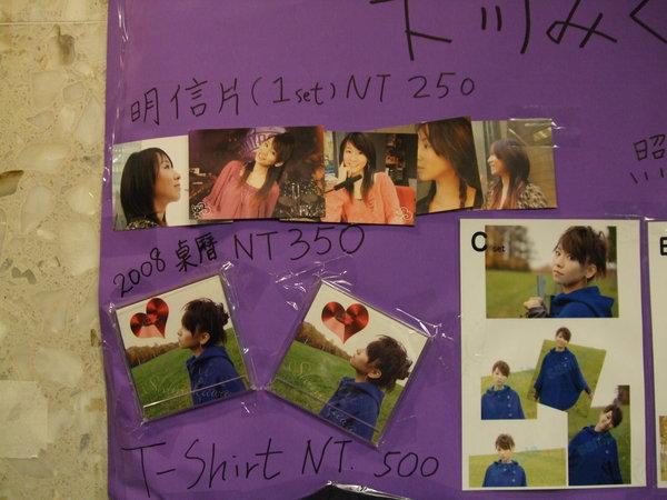 其他精品:明信片&2008桌曆