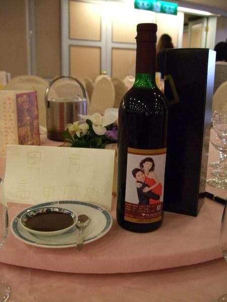 特製閃光紅麴紅酒