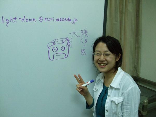(交流座談)由香手繪˙早稻田大學吉祥物