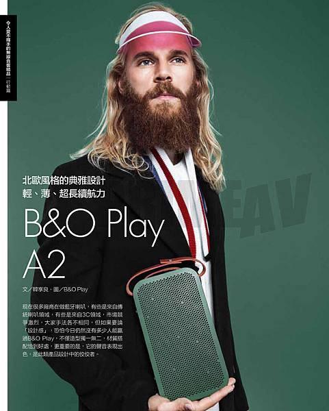 新視聽第244期201508封面_B&O Play  A2-P1.jpg