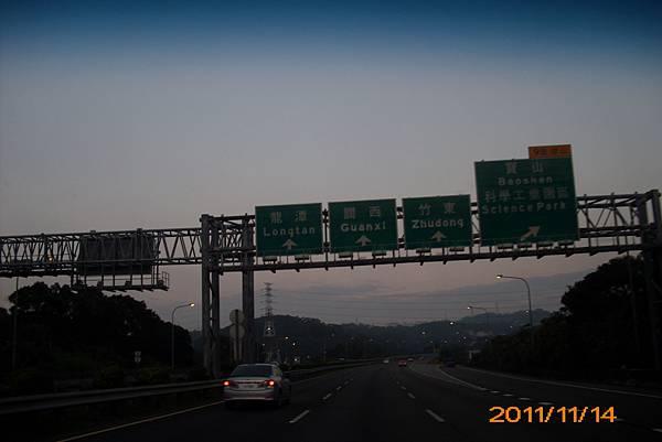 夜霧的國道3號
