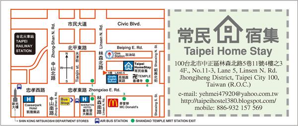 Taipei Home Stay
