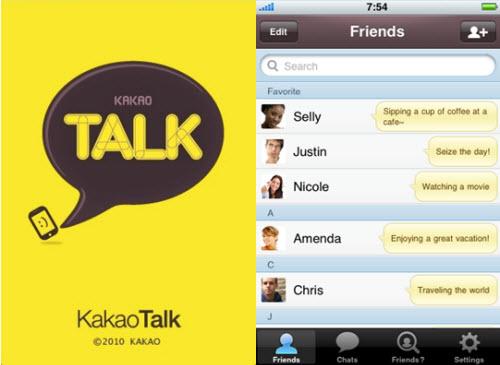 kakaotalk_app_5