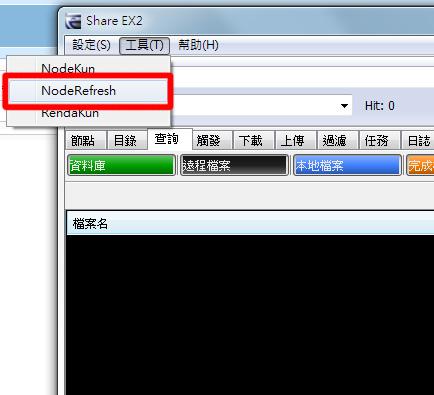 工具-node.jpg