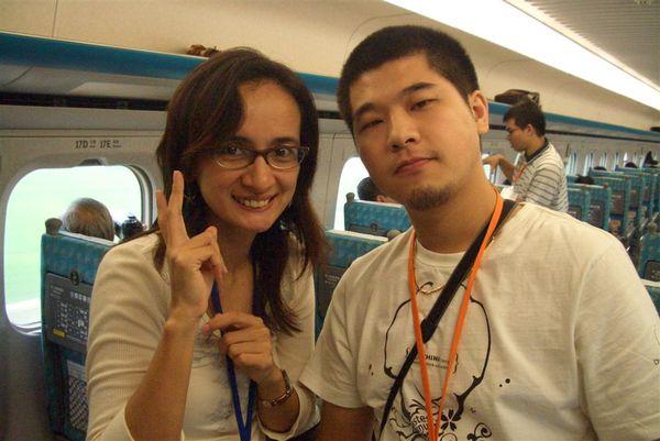 Indri & Tom