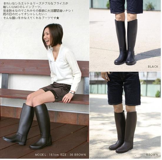 UMO Boots.jpg