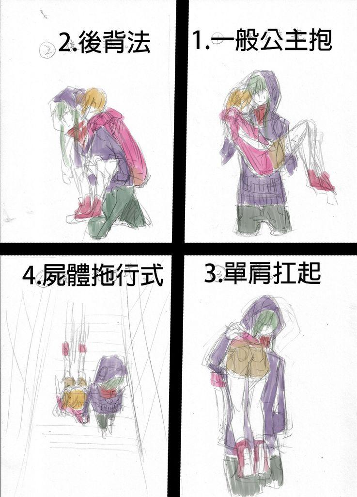 動畫03衍生2