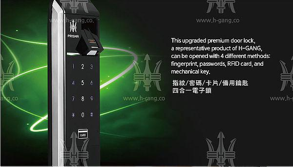 TM900電子鎖評價.jpg