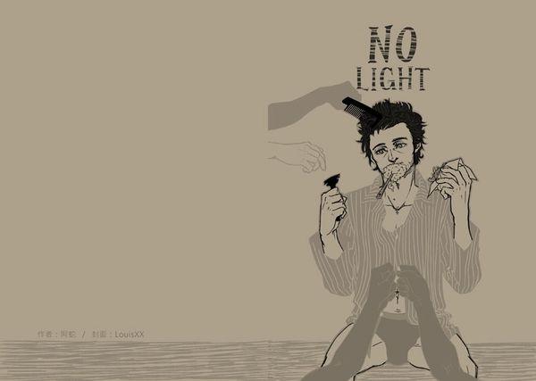 No light co