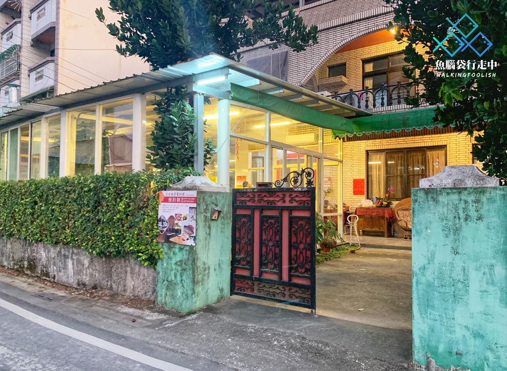 魚腦袋行走中_南投草屯_吉米工作室 (1).jpg