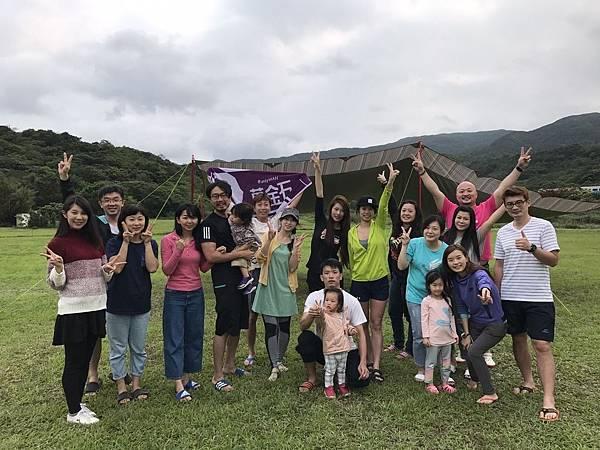20180317福隆山莊_180319_0091.jpg