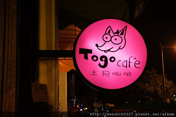 很本土的店名國際化的LOGO