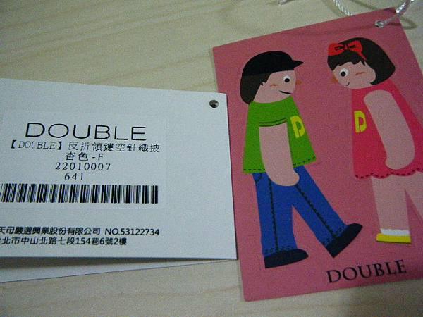 DSCF7366