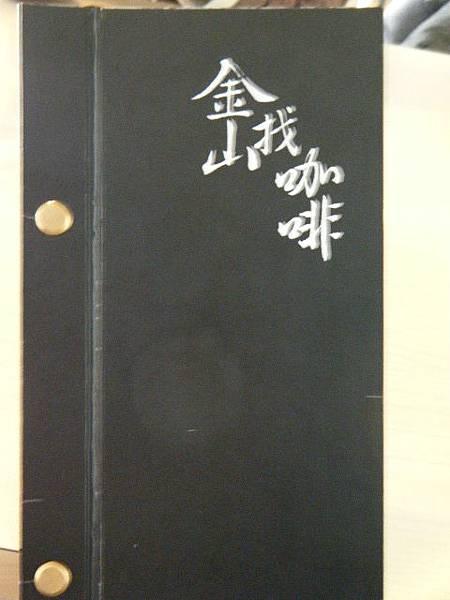 DSCF9418