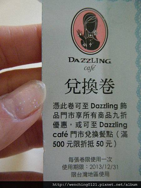 DSCF0577