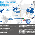 EH_infographic-GameChangers-feb2014.fw_