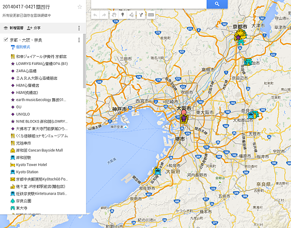google map 關西
