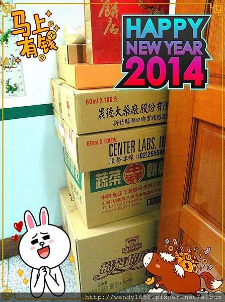 2013-12-31-19-38-23_deco