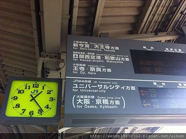 大阪環球影城 (17)