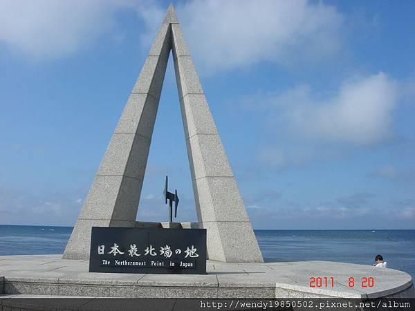 稚內-利尻島 (4)