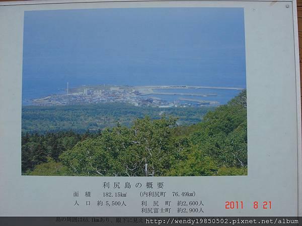 稚內-利尻島 (53)