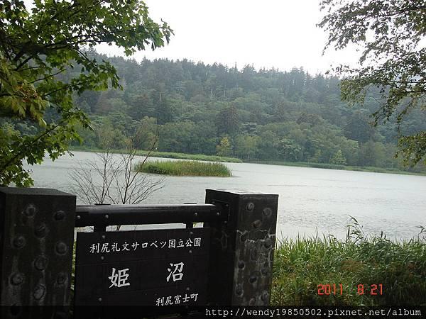 稚內-利尻島 (62)