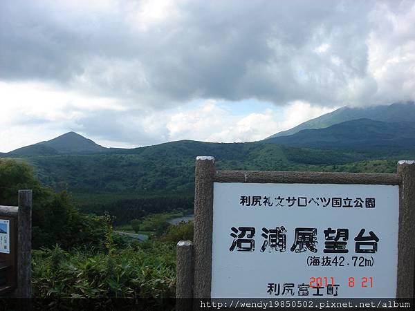稚內-利尻島 (67)