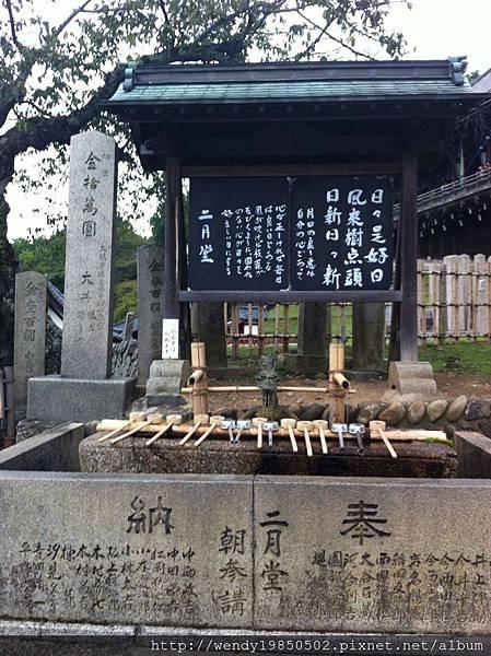 奈良公園 東大寺 (17)