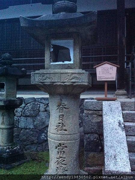 奈良公園 東大寺 (27)