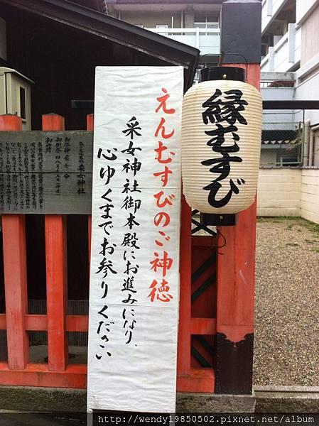 奈良公園 東大寺 (53)